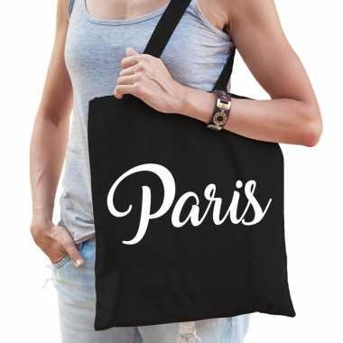 Katoenen parijs/wereldstad tasje paris zwart