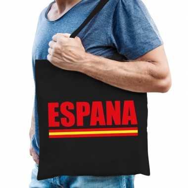 Katoenen spanje supporter tasje espana zwart