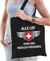 Alle lof voor ons medisch personeel tas zwart voor dames