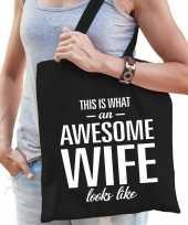 Awesome wife vrouw cadeau tas zwart voor dames