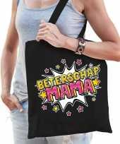 Beterschap mama katoenen cadeau tas zwart voor dames