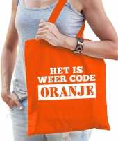 Het is weer code oranje tasje voor dames