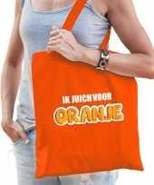 Ik juich voor oranje supporter cadeau tas oranje voor dames en heren