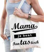 Katoenen cadeau tasje voor moeders
