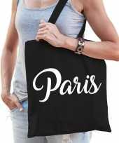 Katoenen parijs wereldstad tasje paris zwart