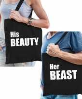 Katoenen tassen zwart wit his beauty en her beast volwassenen