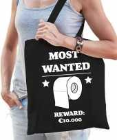 Most wanted toiletpaper tas zwart voor dames
