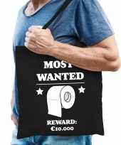 Most wanted toiletpaper tas zwart voor heren