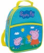 Peppa pig big school rugtas rugzak 25 cm voor peuters kleuters kinderen
