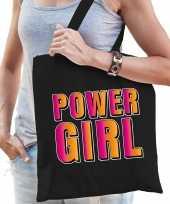 Powergirl fun tekst cadeau tas zwart voor dames