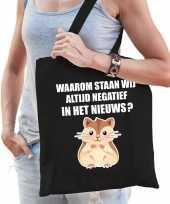 Waarom negatief in het nieuws hamsteren tas zwart voor dames