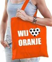Wij houden van oranje supporter cadeau tas oranje voor dames en heren